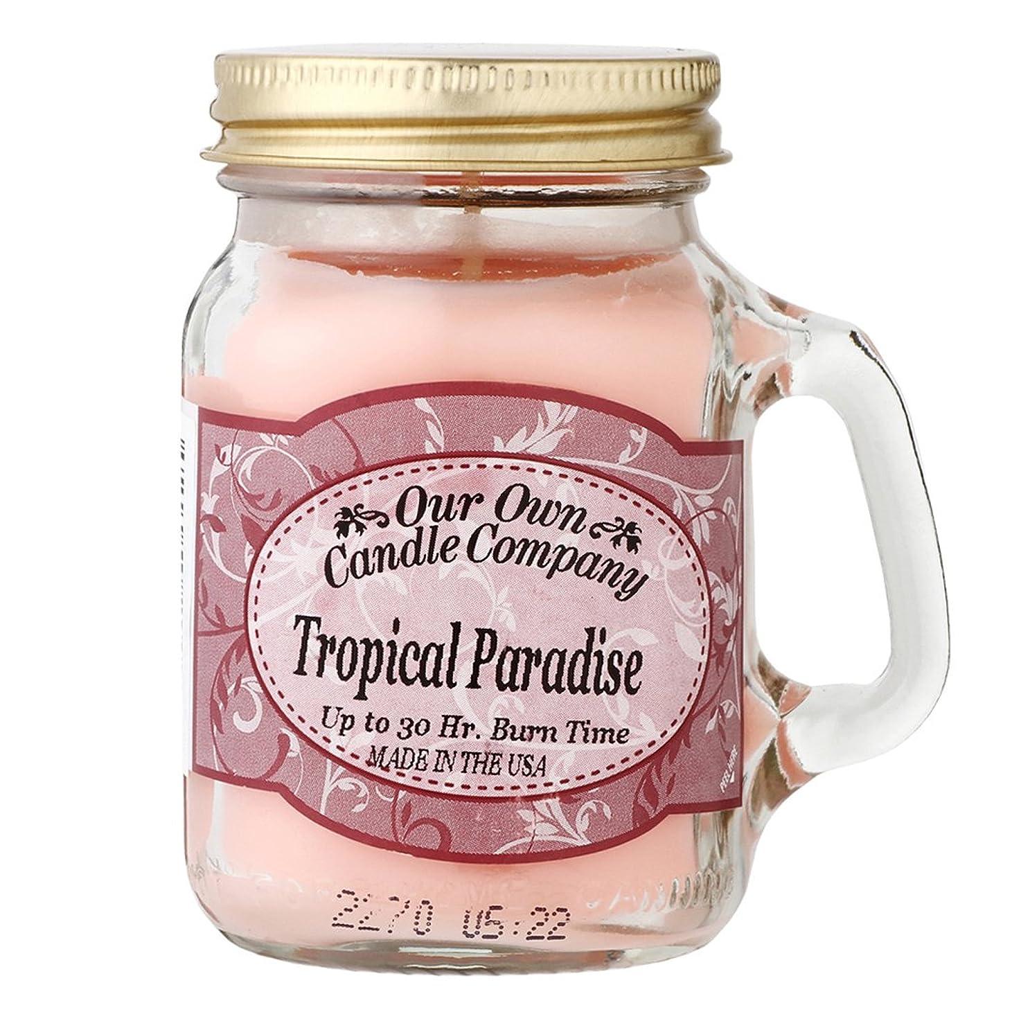 保証金キャンバス押し下げるOur Own Candle Company メイソンジャーキャンドル ミニサイズ トロピカルパラダイス OU200120