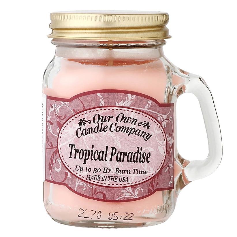気楽な強盗いいねOur Own Candle Company メイソンジャーキャンドル ミニサイズ トロピカルパラダイス OU200120