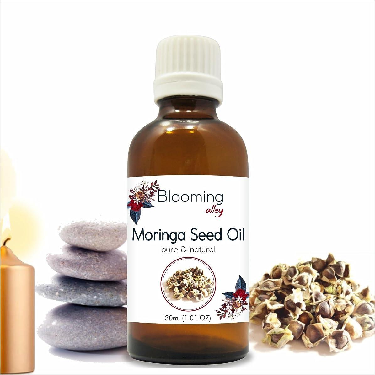 十一方、転送Moringa Seed Oil (Moringa-Oleifera) Carrier Oil 30 ml or 1.0 Fl Oz by Blooming Alley