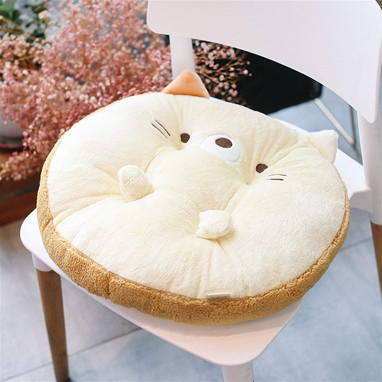 Seat Rapid rise Cushion Kawaii Fresno Mall Chair Home Decor Cartoo Back