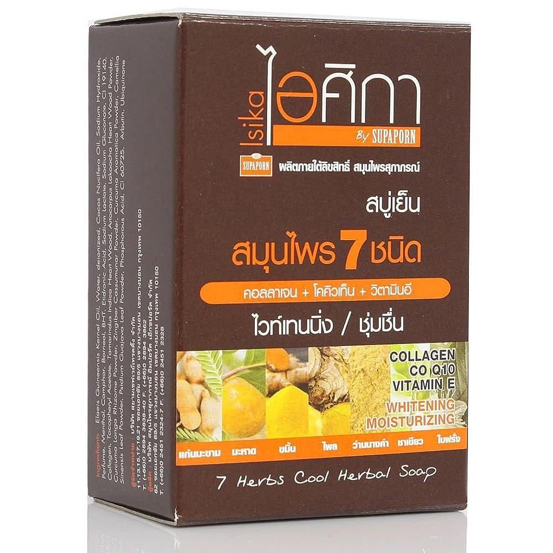 不満未就学音Isika 7 herbs Cool Herbal Soap with Collagen, Co-enzyme Q10, Vitamin E 100g