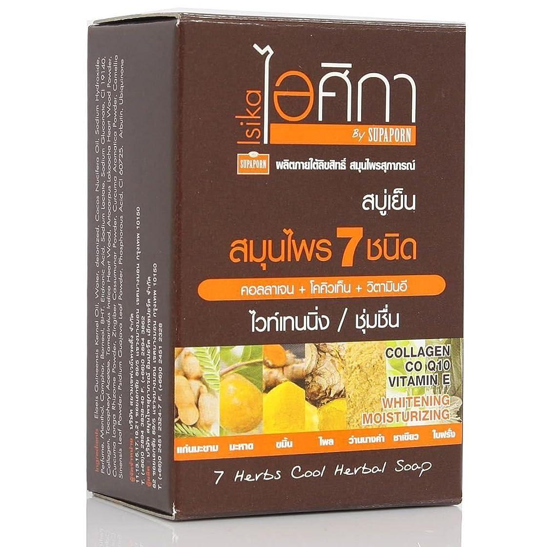 オリエンタル光電開示するIsika 7 herbs Cool Herbal Soap with Collagen, Co-enzyme Q10, Vitamin E 100g