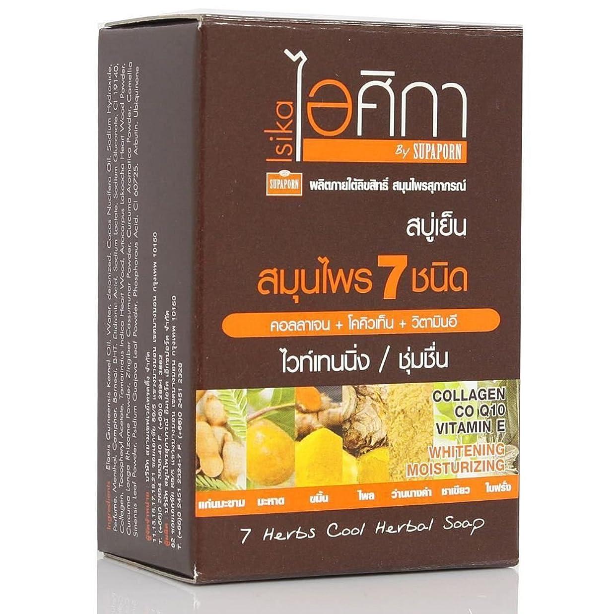 指定する最初にロマンスIsika 7 herbs Cool Herbal Soap with Collagen, Co-enzyme Q10, Vitamin E 100g