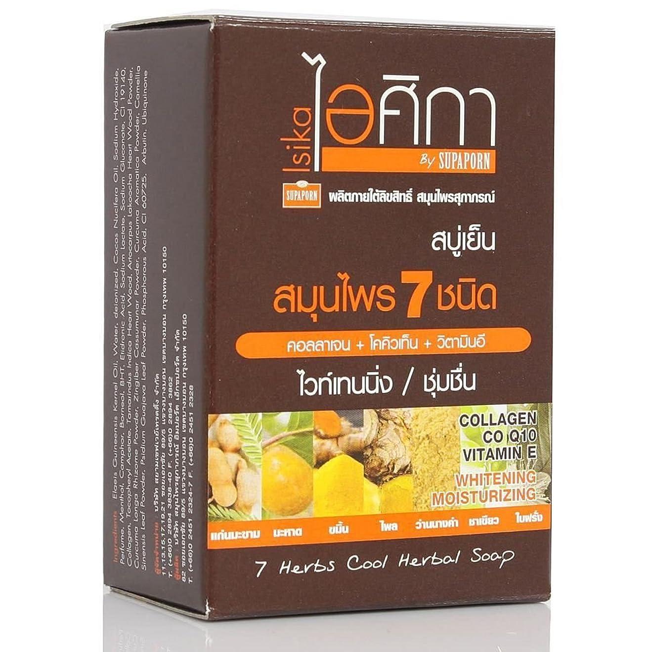 ワイプ前述のガチョウIsika 7 herbs Cool Herbal Soap with Collagen, Co-enzyme Q10, Vitamin E 100g