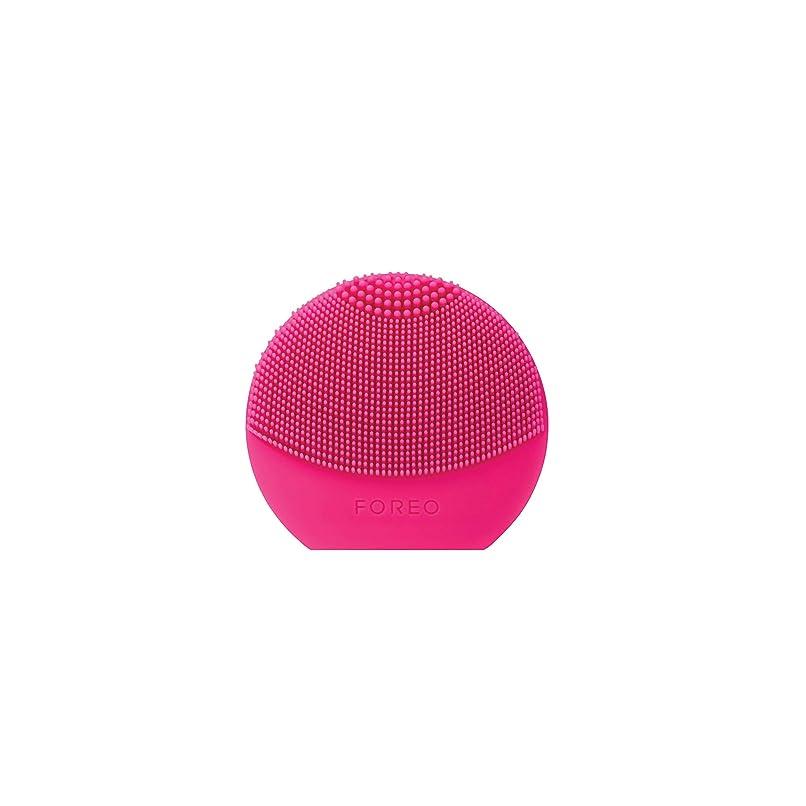 受け入れたやりすぎスペースFOREO LUNA play plus フクシア シリコーン製 音波振動 電動洗顔ブラシ 電池式
