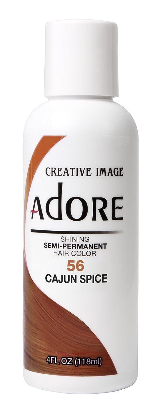 精通した前提出会いADORE SEMI-PERMANENT HAIR COLOUR CAJUN SPICE(56)-118ml by ADORE [並行輸入品]