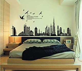 Best skyscraper wall stickers Reviews