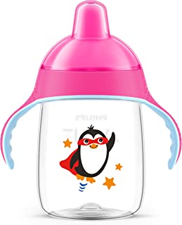 Philips Avent Spout Cup, 340ml - Pink, Scf755/07