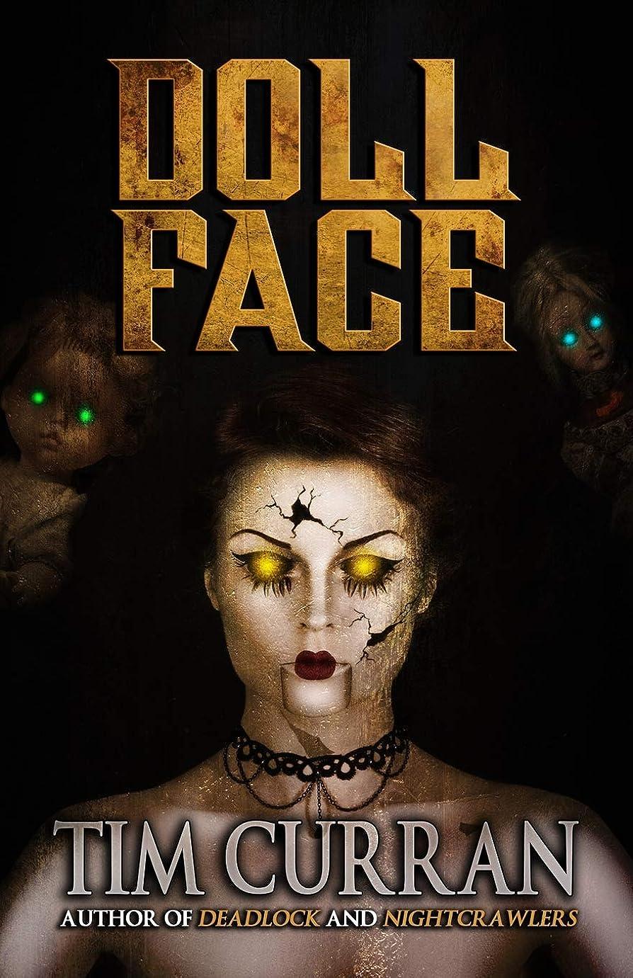 ロゴキャッチ道路Doll Face