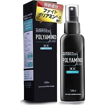 薬用 POLYAMINO ポリアミノメンズ 男性用 育毛剤 育毛 薄毛 脱毛 予防 対策 に 120ml (メンズ(For Men)) 医薬部外品