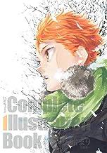 ハイキュー!! Complete Illustration book 終わりと始まり (愛蔵版コミックス)