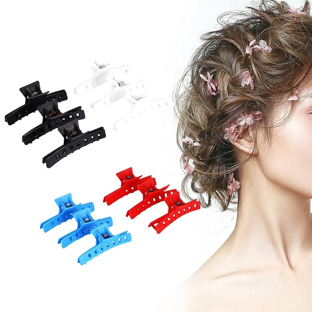 形式空いている強化12PCSサロンプラスチック製のヘアクロークリップクランプヘアピンヘアスタイルスタイリングアクセサリーツール