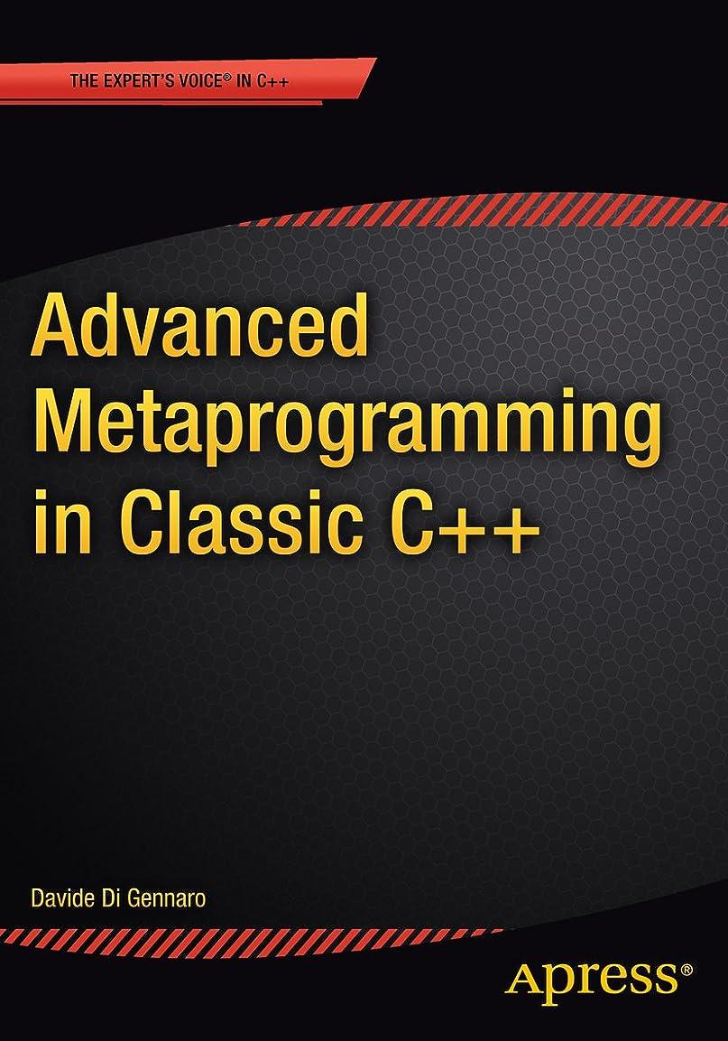 に向けて出発最初はユーザーAdvanced  Metaprogramming in Classic C++ (English Edition)