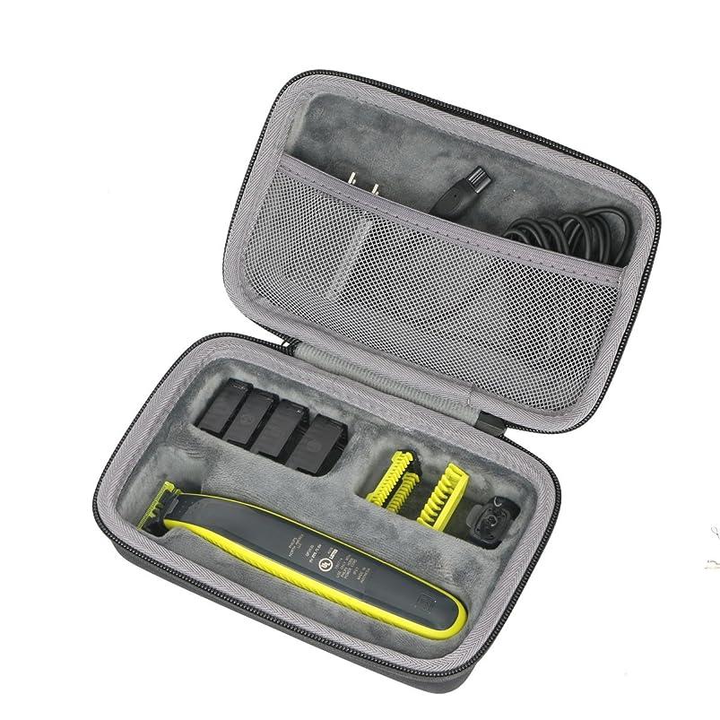 急襲腐敗した暴君Philips Norelco OneBlade Hybrid Rechargeable Trimmer QP2630/70ノ専用旅行収納 デザインノco2CREA バッグ