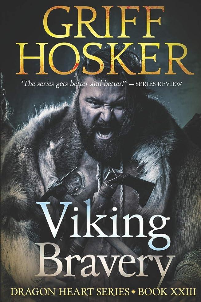 反乱ボイド相対性理論Viking Bravery (Dragonheart)