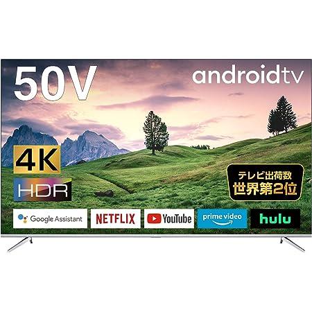 TCL 50V型 4K対応 液晶テレビ スマートテレビ(Android TV) 50P715 Amazon Prime Video対応 Dolby Audio 2020年モデル
