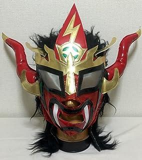 獣神サンダー・ライガー セミプロマスク メキシコ製 プロレス ルチャリブレ [並行輸入品]