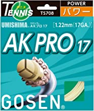 Gosen AK Pro Series (Solid Core (UMISHIMA Structured Nylon core and Wraps) Synthetic Strings)