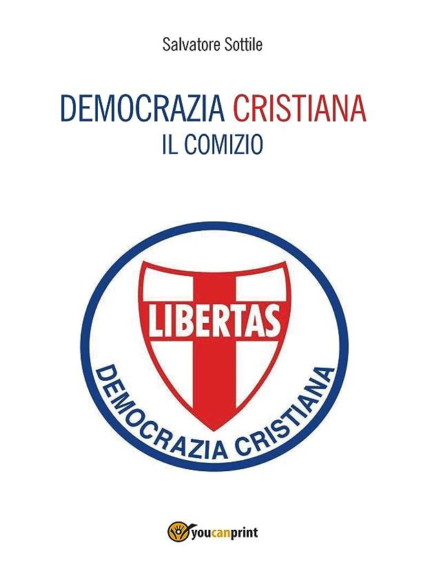 感覚オーケストラ建築Democrazia Cristiana. Il comizio (Italian Edition)