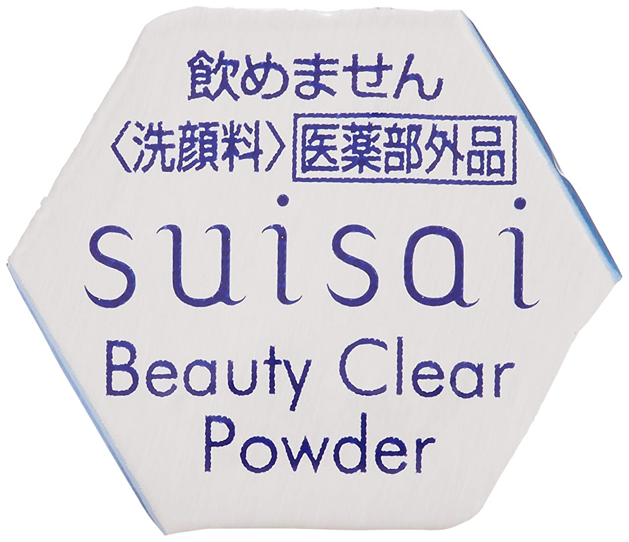 屋内で個人的に慣れるsuisai ビューティ クリアパウダーa 0.4gx32個 洗顔料 アウトレット