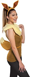 Disguise The Pokemon Adult Eevee Accessory Kit