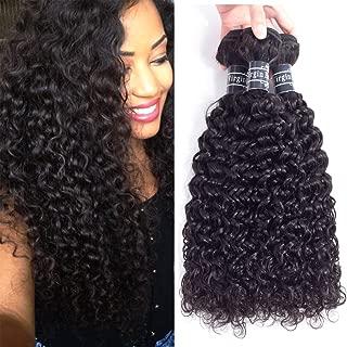 Best long curly brazilian weave Reviews
