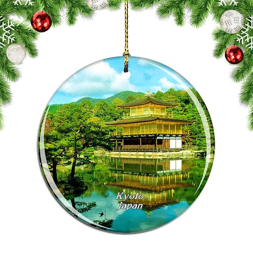 取得特定の石のWeekino日本金閣寺京都クリスマスデコレーションオーナメントクリスマスツリーペンダントデコレーションシティトラベルお土産コレクション磁器2.85インチ