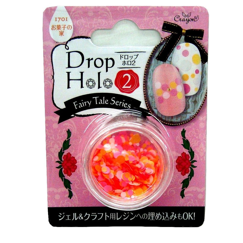 ケーキ道満足クレヨン ドロップホロ2 お菓子の家 DHO1701