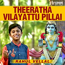 Theeratha Vilayattu Pillai - Single