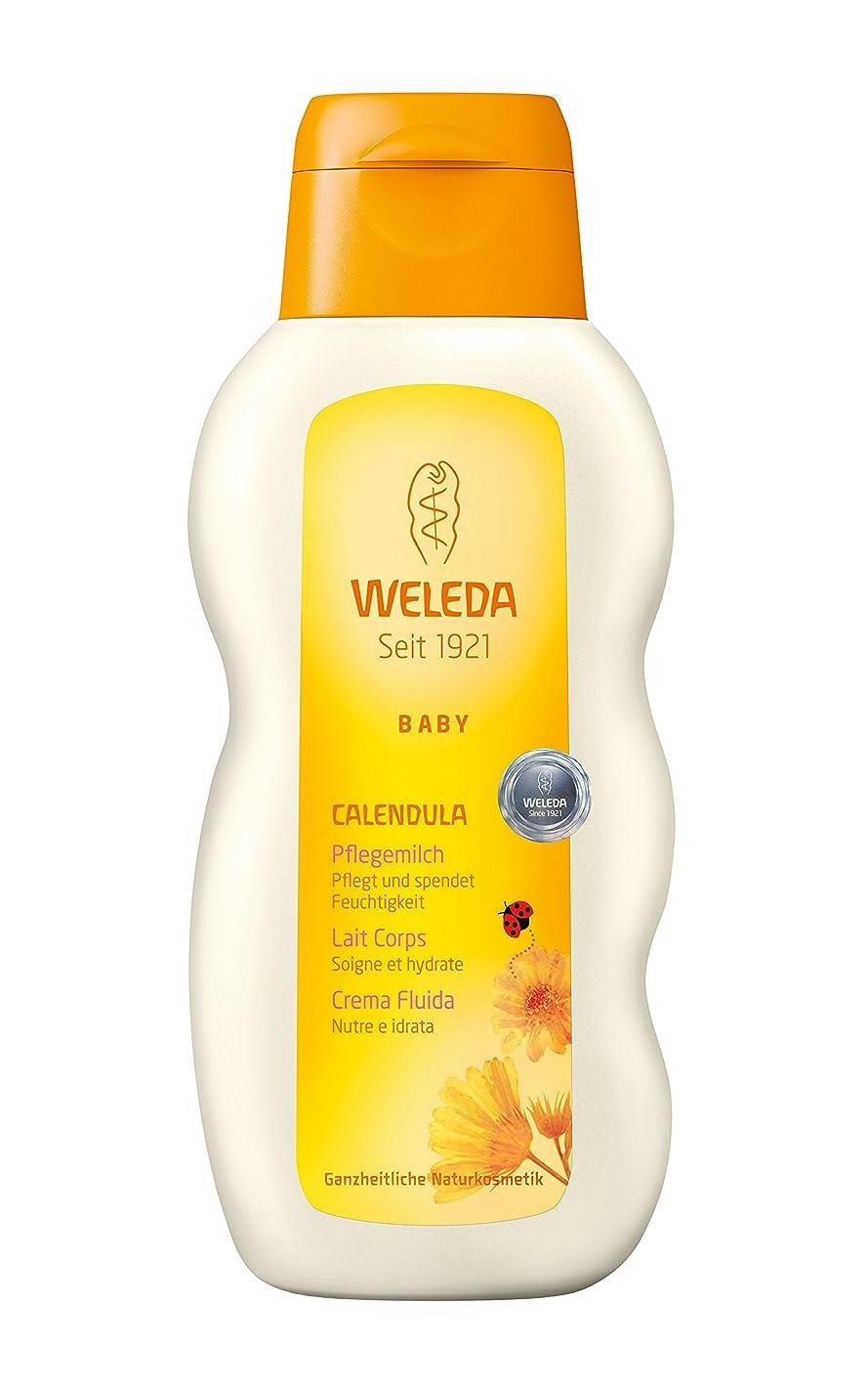 ごみうれしい出来事WELEDA(ヴェレダ) カレンドラ ベビーミルクローション 200ml