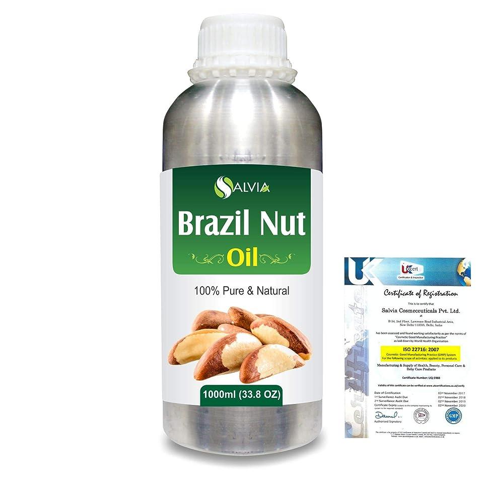 鉱石ガイドライン踊り子Brazil Nut (Bertholletia excelsa)100% Natural Pure Carrier Oil 1000ml/33.8fl.oz.