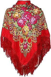 Traditional Ukrainian Scarf and Wrap With Tassel Pavlovo Posad Shawl For Women