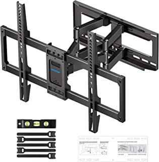 MOUNTUP TV Wall Mount, Full Motion TV Mount Swivel and Tilt for 42-70 Inch Flat Screen/Curved TVs, Articulating Wall Mount...
