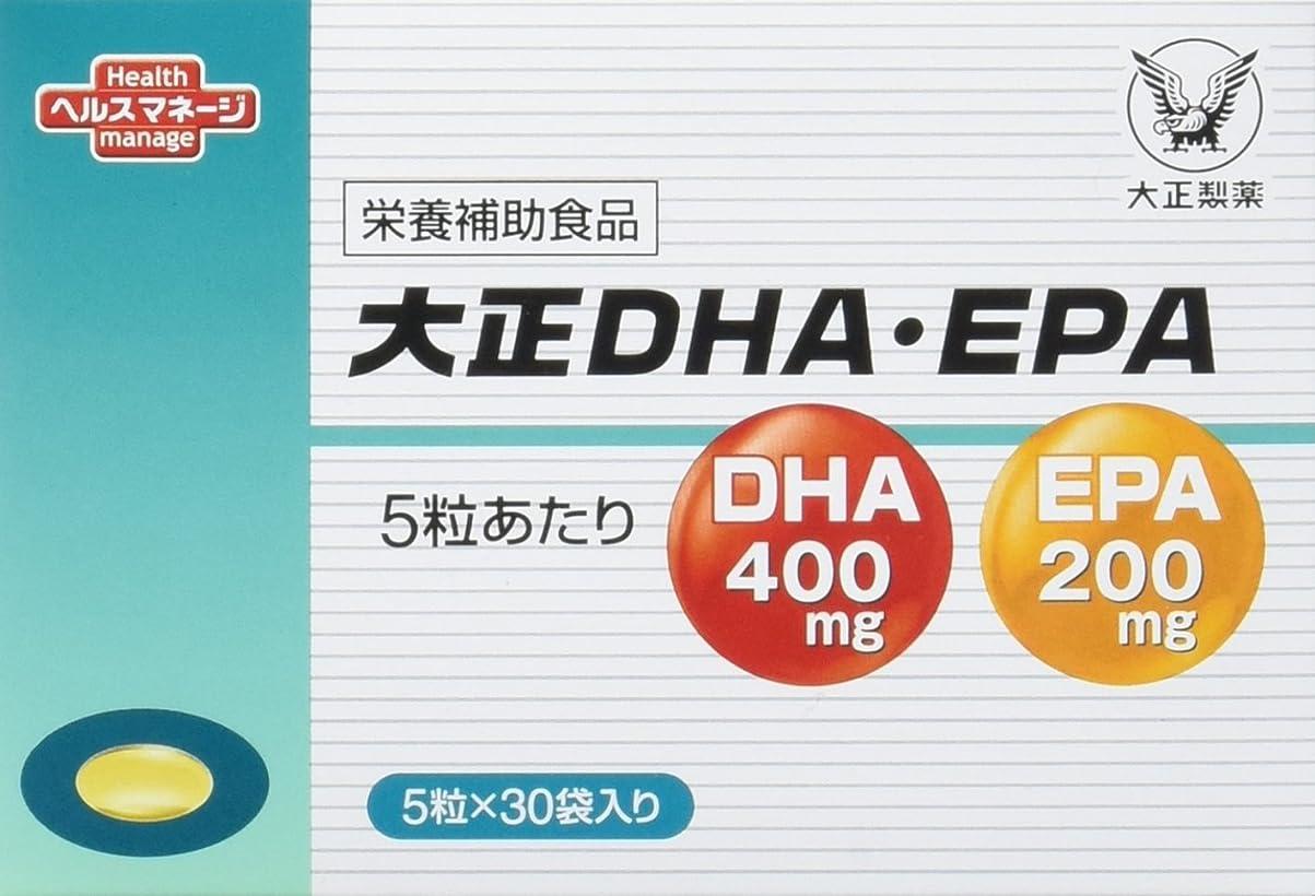 致死ミュート差し引く大正DHA?EPA
