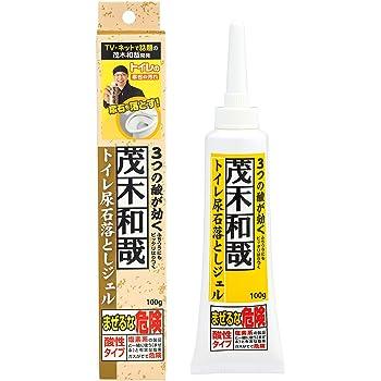 茂木和哉 「 トイレ 尿石落とし ジェル 」 100g (ふちウラにもピッタリはりつく! 3つの酸が効く! )