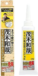 茂木和哉 「 トイレ 尿石落とし ジェル 」 100g (ふちウラにもピッタリはりつく! 3つの酸が効く!)