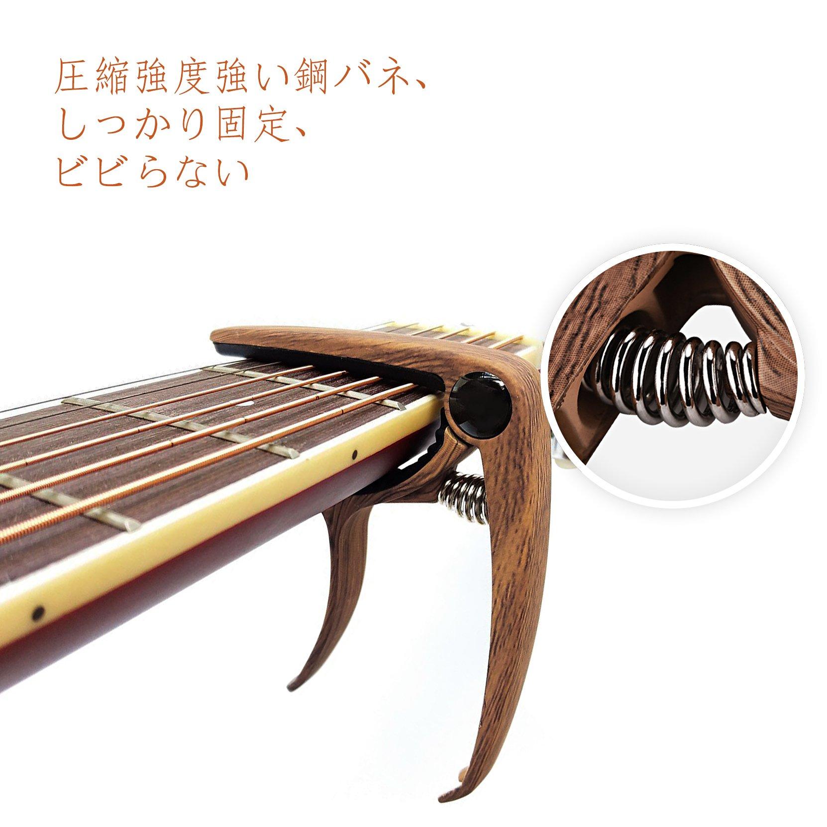 Hiveseen Cejilla Guitarra Capo, 6/12 Cuerdas, Aleación Zinc, con ...