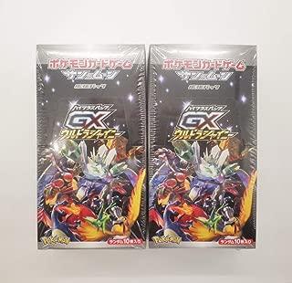 ポケモンカードゲーム サン&ムーン ハイクラスパック GX ウルトラシャイニー 2BOX