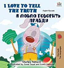 I Love to Tell the Truth: English Russian Bilingual Edition (English Russian Bilingual Collection) (Russian Edition)