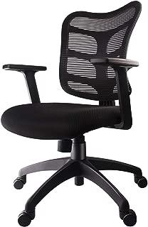 Smugdesk 0581F Ergonomic Office Mesh Computer Desk Swivel Task Chair with Adjustable Armrests, Black