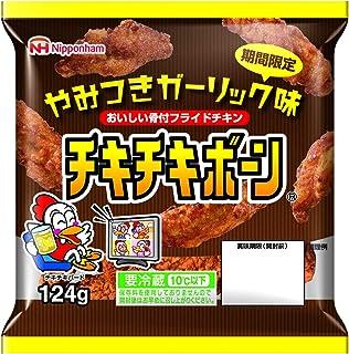 [冷蔵] 日本ハム チキチキボーン やみつきガーリック味124g