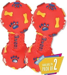 Trixie Dumbbell Vinyl Dog Toy, 14.5 cm - Pack of 2