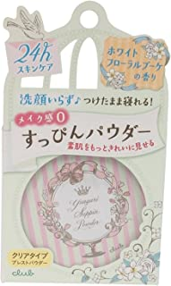 Club Cosme After Bath Nude Skin Powder 26g - Japan Imported (Scent of white floral)