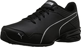 PUMA Men's Super Levitate Sneaker