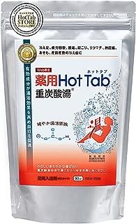 ホットタブ 薬用 Hot Tab 重炭酸湯 入浴剤 中性 重炭酸 炭酸【ホットタブ公式shop】90錠