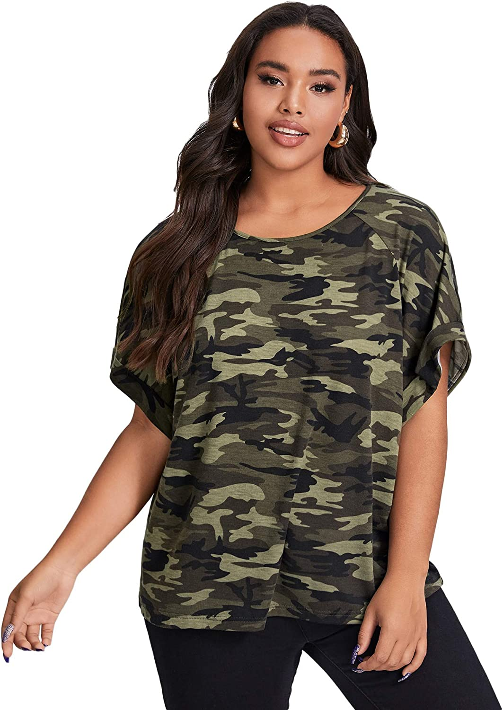 Romwe Women's Plus Size Casual Camo Print Short Sleeve Round Neck T Shirts