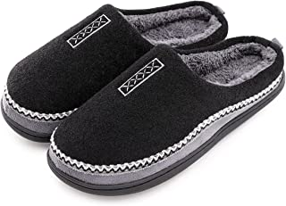 Men's Cozy Fuzzy Wool Fleece Memory Foam Slippers Slip On Clog House Shoes Indoor/Outdoor