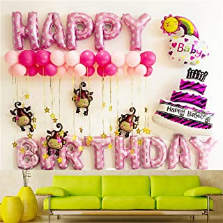 Monkey Balloons Happy Birthday Letter Banner for Baby Stickers Decoration Set Girl Boy Aluminum Foil Pump Star Letter Stripe Glue and Supplies Pink Set Cloud Children Baby Girl Boy Kid 40 Pack