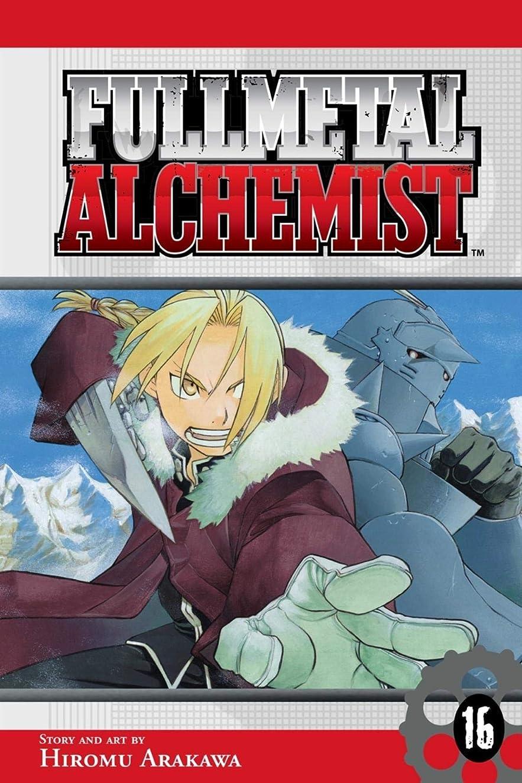 展示会おしゃれじゃない資本Fullmetal Alchemist Vol. 16 (English Edition)