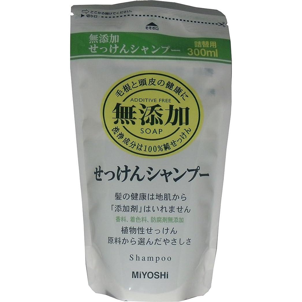 方法ベーコン旅行者ミヨシ 無添加せっけんシャンプー詰替300ML × 5個セット